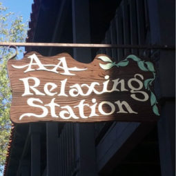 AA Relaxing Station
